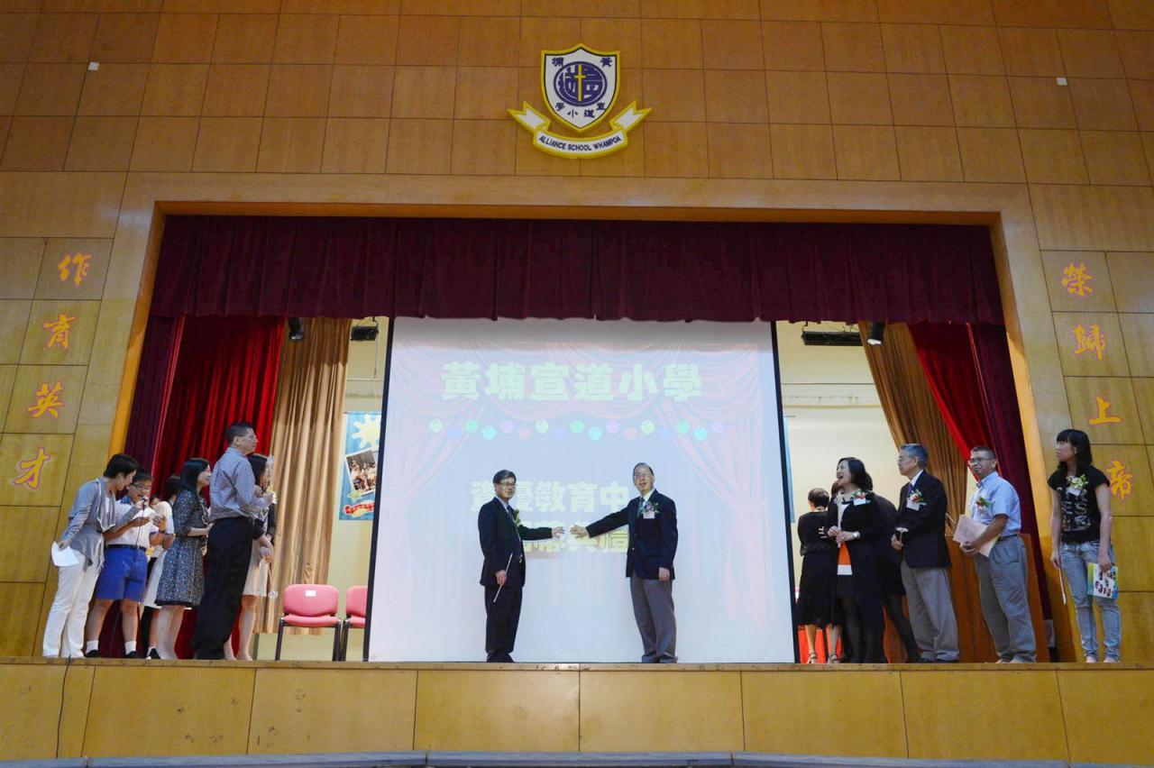 資優教育中心開幕典禮1