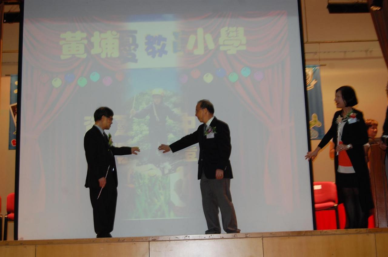 資優教育中心開幕典禮2