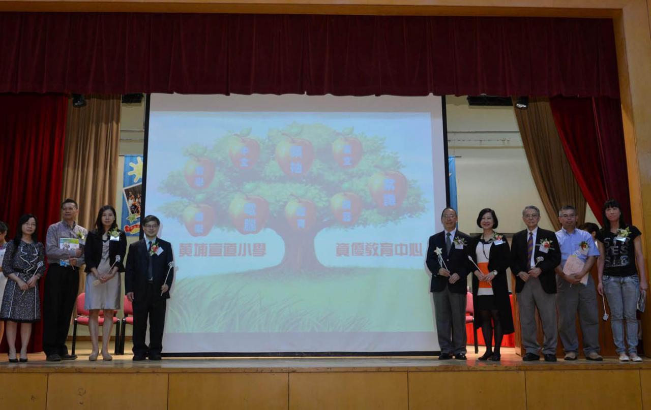 資優教育中心開幕典禮3