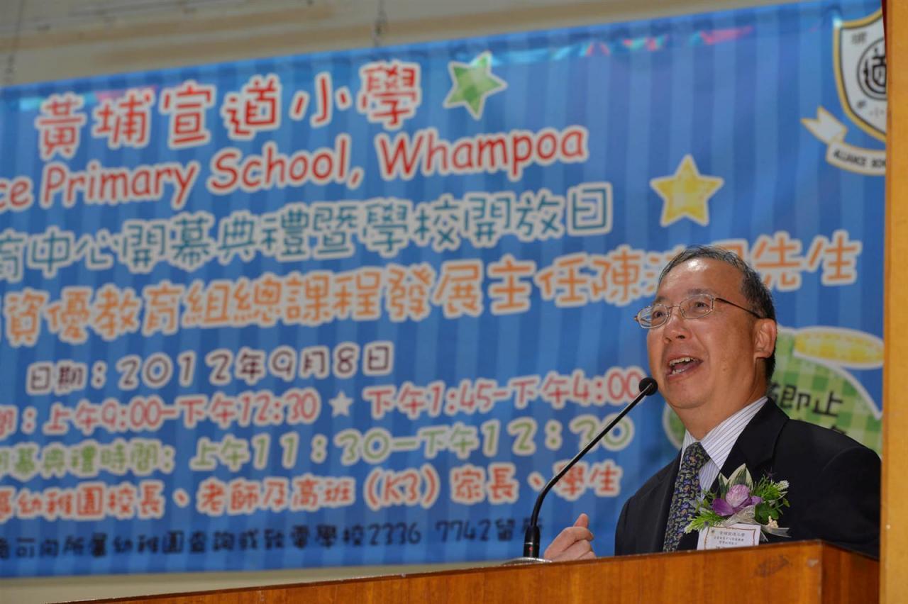 教育局資優教育組總課程發展主任陳沛田先生致辭